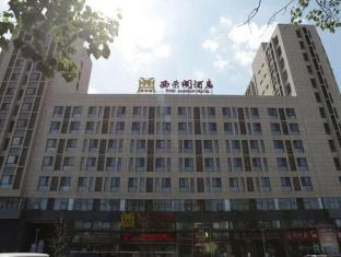 West Mansion Hotel Beijing