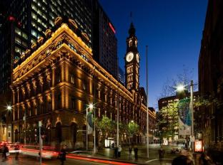 Medina Serviced Apartments Martin Place Sydney - Surroundings - Martin Place