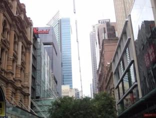 Medina Serviced Apartments Martin Place Sydney - Surroundings