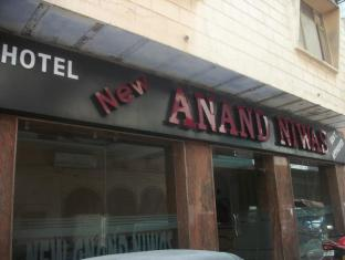 Hotel New Anand Niwas