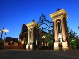 Dalian Railway 1896 Garden Hotel