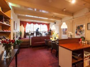 ITC Hotel Amsterdam - Lobby