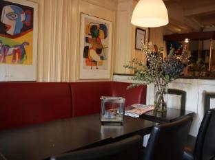 ITC Hotel Amsterdam - Restaurant
