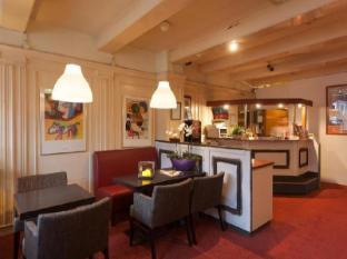 ITC Hotel Amsterdam - Bar/Lounge