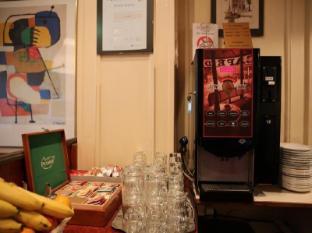 ITC Hotel Amsterdam - Buffet