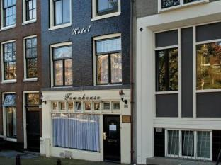 ITC Hotel Amsterdam - Hotel exterieur