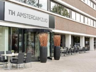 NH Amsterdam Zuid Hotel Amsterdam - Entree