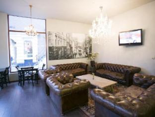 Quentin Arrive Hotel Amsterdam - Lobby