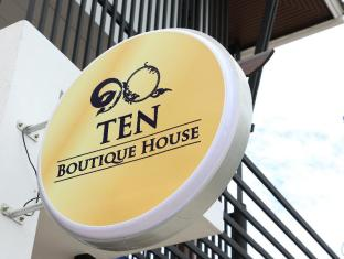 Ten Boutique House