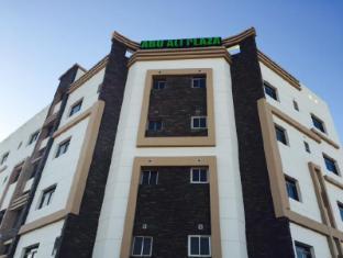 Abu Ali Plaza
