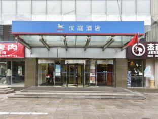 Hanting Hotel Beijing Xibianmen Branch