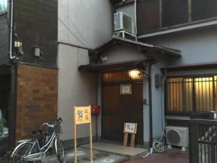 Kyoto Guesthouse Oyado Kei