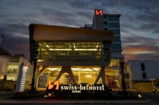 /id-id/swiss-belhotel-jambi/hotel/jambi-id.html?asq=jGXBHFvRg5Z51Emf%2fbXG4w%3d%3d