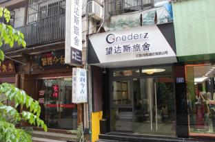 /onederz-hostel-hangzhou/hotel/hangzhou-cn.html?asq=jGXBHFvRg5Z51Emf%2fbXG4w%3d%3d