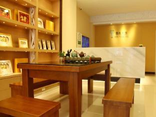 XIN YI HOTEL