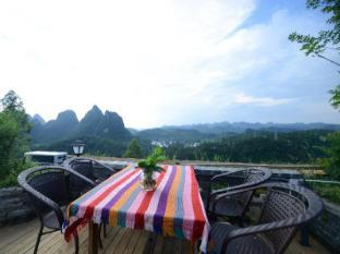 Green Peak Resort