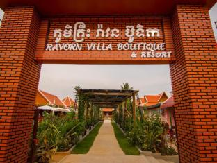 /fi-fi/ravorn-villa-boutique-resort/hotel/battambang-kh.html?asq=vrkGgIUsL%2bbahMd1T3QaFc8vtOD6pz9C2Mlrix6aGww%3d