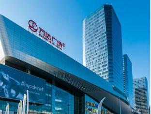 Beijing Uokelel hotel apartment