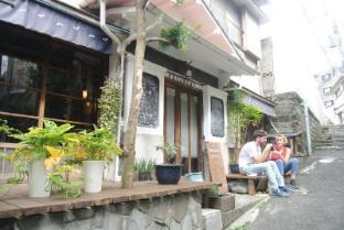 /guesthouse-futareno/hotel/yokohama-jp.html?asq=jGXBHFvRg5Z51Emf%2fbXG4w%3d%3d