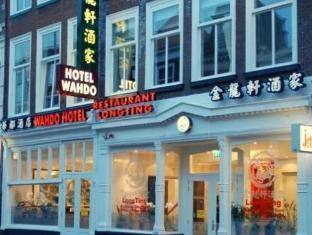 /fi-fi/patten-hotel/hotel/the-hague-nl.html?asq=vrkGgIUsL%2bbahMd1T3QaFc8vtOD6pz9C2Mlrix6aGww%3d