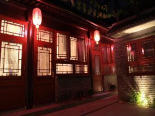 BeiJing ZhanTan Courtyard Hotel