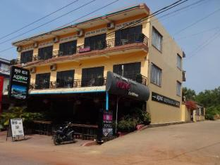 KONG Bar & Guesthouse