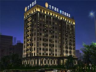 JI Hotel Shanghai Hongqiao National Convention Center Jidi Road