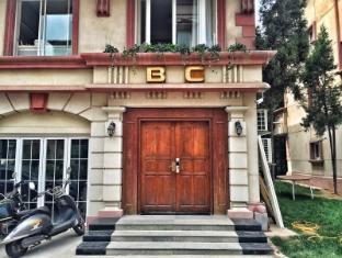 /id-id/xian-bc-villa-in-hostel/hotel/xian-cn.html?asq=jGXBHFvRg5Z51Emf%2fbXG4w%3d%3d
