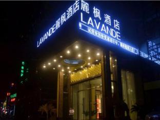Lavenda Hotel Shanghai Zhangjiang Guanglan Road Subway Station Branch