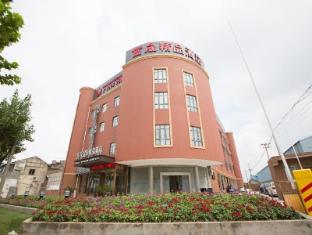上海富晟国际精品酒店-浦东国际机场2店