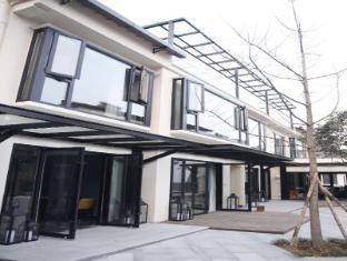 /hangzhou-lotus-glade-52-hotel-maojiabu-branch/hotel/hangzhou-cn.html?asq=jGXBHFvRg5Z51Emf%2fbXG4w%3d%3d