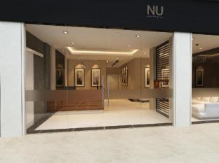 /sv-se/nu-hotel-kl-sentral/hotel/kuala-lumpur-my.html?asq=jGXBHFvRg5Z51Emf%2fbXG4w%3d%3d