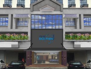 Hotel Club Dolphin
