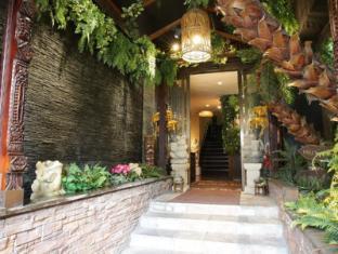 Hotel Balian Resort Kinshicho - Adult Only