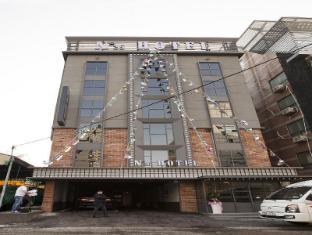 NO.25 Hotel Gwangan