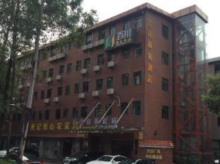 Guangzhou Baichuan Traders Hotel