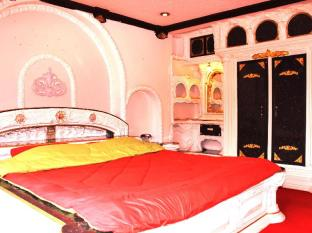 Rohan Guesthouse