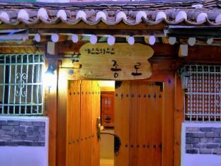 Guesthouse Jongro