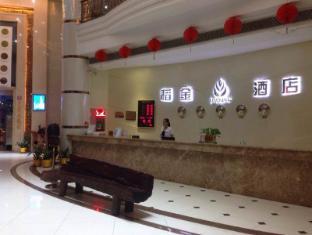 DaoJing hotel