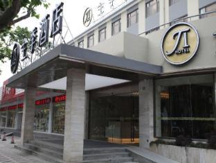 JI Hotel Shanghai Xujiahui Tianyaoqiao Road