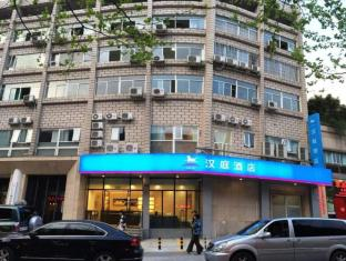 Hanting Hotel Shanghai People Square Dagu Road