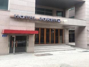 호텔 조커