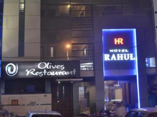 Hotel Rahul