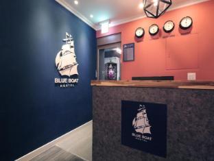 /blueboat-hostel-jeonju/hotel/jeonju-si-kr.html?asq=vrkGgIUsL%2bbahMd1T3QaFc8vtOD6pz9C2Mlrix6aGww%3d