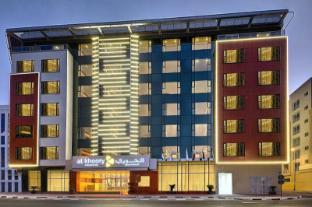 /it-it/al-khoory-atrium/hotel/dubai-ae.html?asq=m%2fbyhfkMbKpCH%2fFCE136qXN46cjZg5hNIg%2fYRXzmZLhiaCg4WsgNLmbsw97%2bM3FF