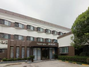 Homeinn Plus Shanghai Hongqiao Guozhan
