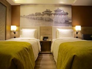 Atour Hotel Guangzhou Tianlong