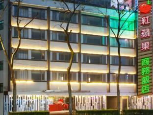 빈티지 애플 호텔