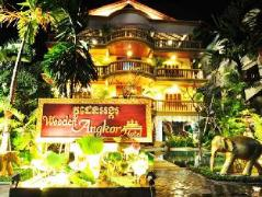 Wooden Angkor Hotel | Cambodia Budget Hotels