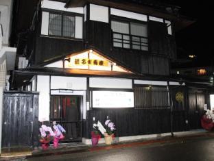 /minshuku-inn-shirahama-uminoyado/hotel/wakayama-jp.html?asq=jGXBHFvRg5Z51Emf%2fbXG4w%3d%3d